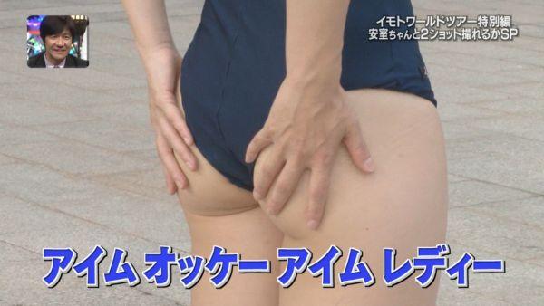 イモトアヤコ ハミまんエロ画像016