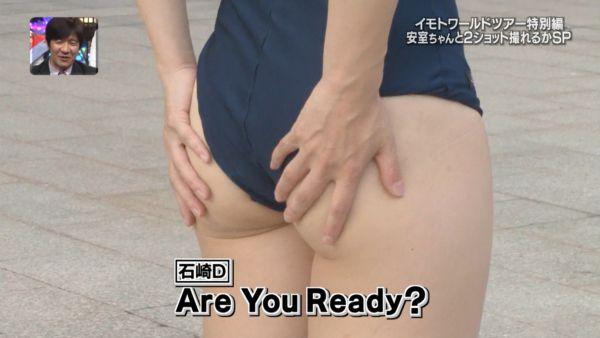 イモトアヤコ ハミまんエロ画像017