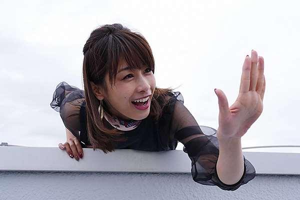 加藤綾子 エロ画像195