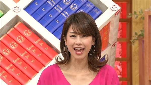 加藤綾子 エロ画像035