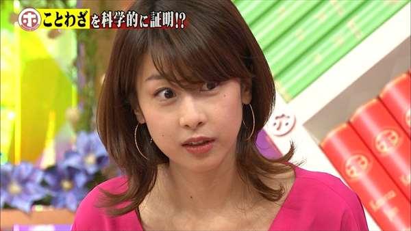 加藤綾子 エロ画像069