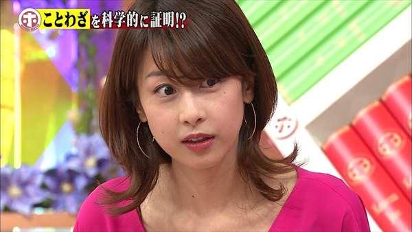 加藤綾子 エロ画像075