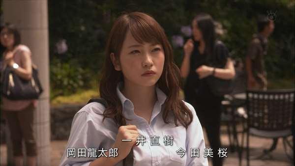 川栄李奈 エロ画像093