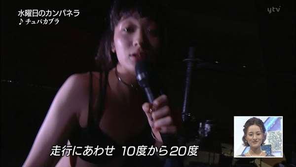コムアイ エロ画像051