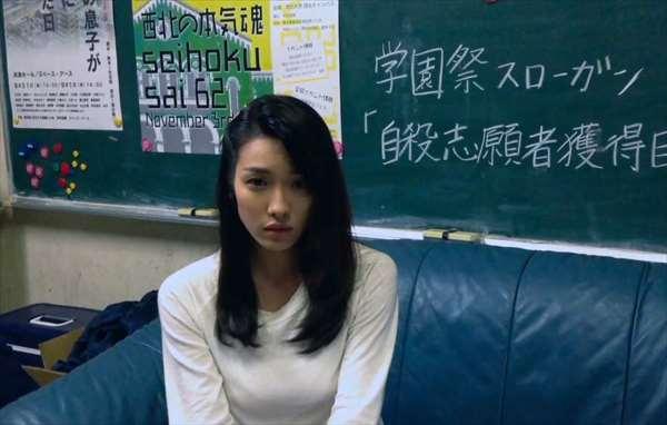 今野杏南 ヌード画像001