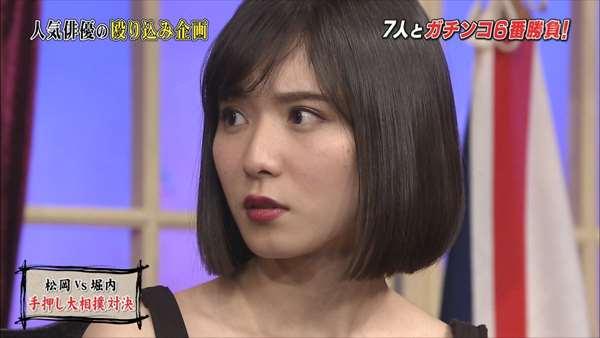 松岡茉優 エロ画像125