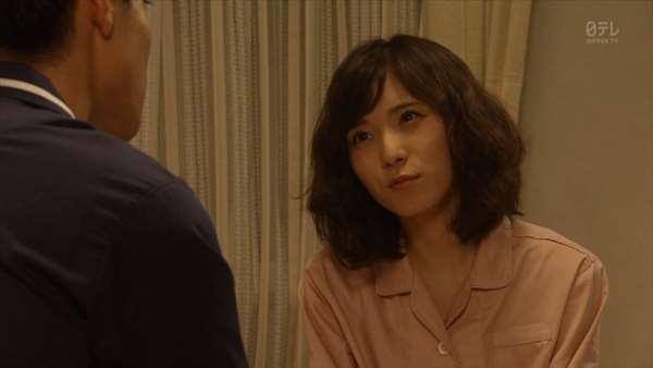 松岡茉優 エロ画像044