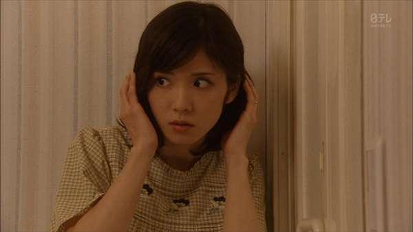 松岡茉優 エロ画像065