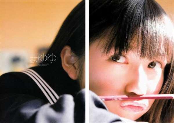 渡辺麻友 エロ画像134