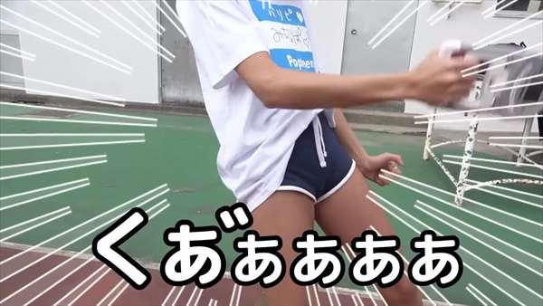 みちょぱ エロ画像062