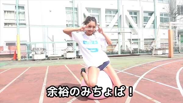 みちょぱ エロ画像092