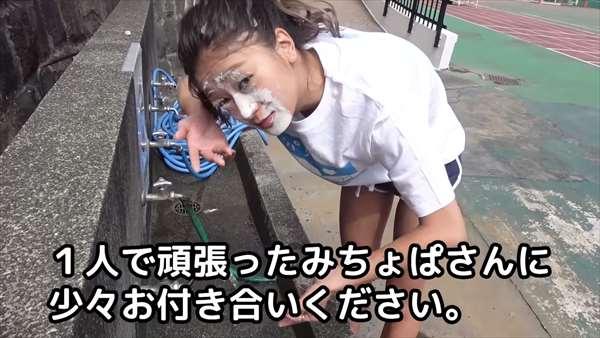 みちょぱ エロ画像098
