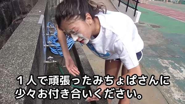みちょぱ エロ画像099