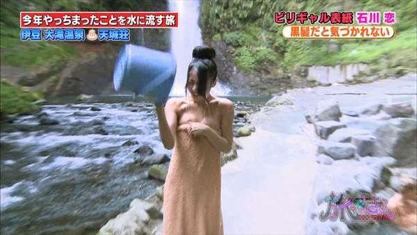 石川恋 エロ画像167