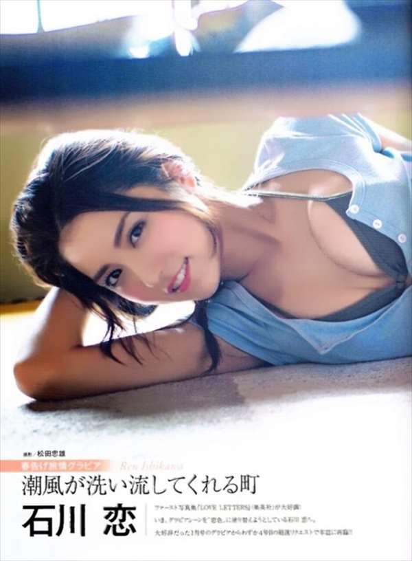 石川恋 エロ画像091