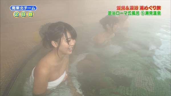 さとう珠緒 ヌード画像092
