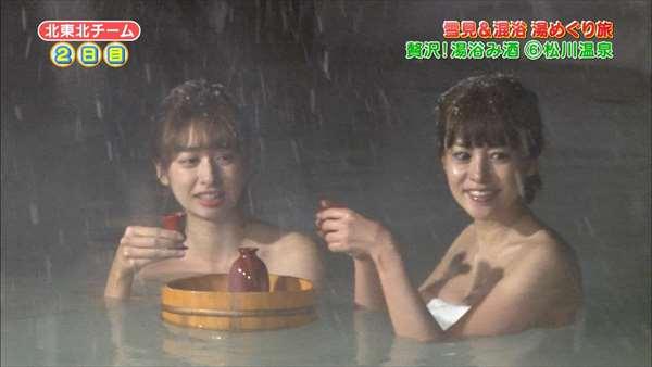 さとう珠緒 ヌード画像097