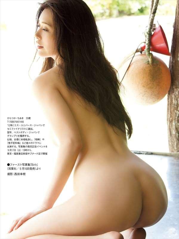 平塚千瑛 ヌード画像004