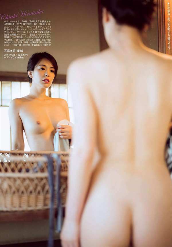 平塚千瑛 ヌード画像115