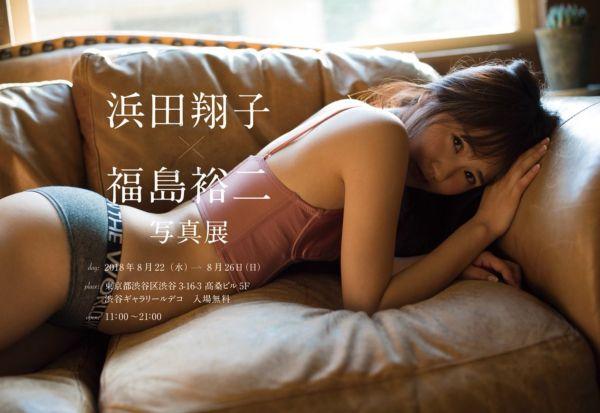 浜田翔子 透け乳首エロ画像016