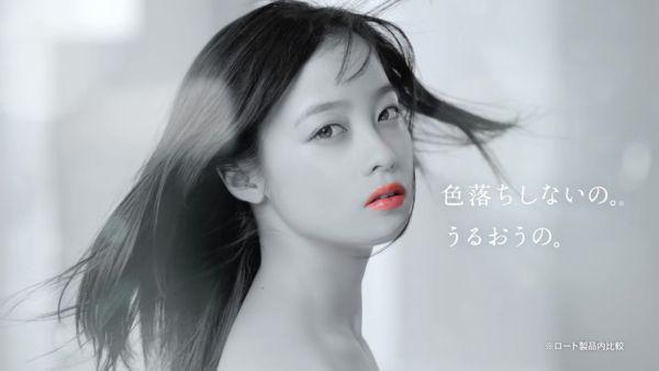 橋本環奈 美肌エロ画像012