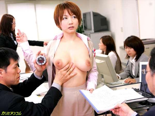小坂めぐる 画像114