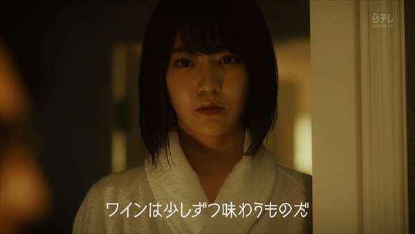 宮脇咲良 エロ画像123