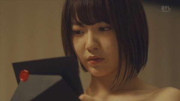 宮脇咲良 エロ画像132