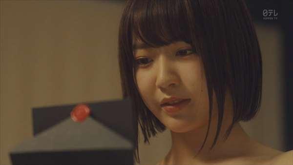 宮脇咲良 エロ画像133