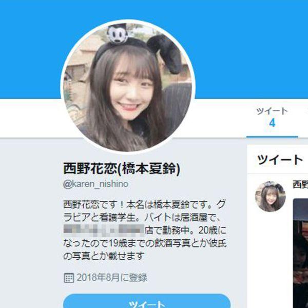 西野花恋 スキャンダルエロ画像001