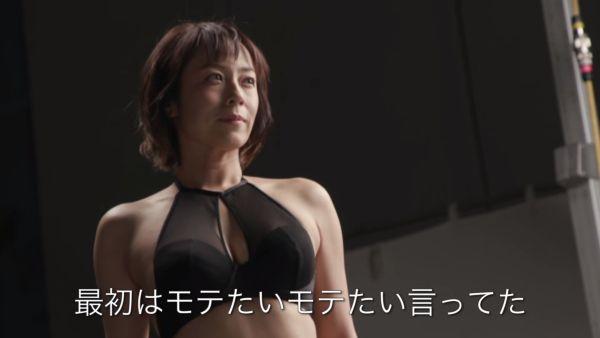 佐藤仁美 下着エロ画像018