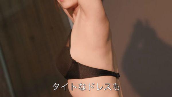 佐藤仁美 下着エロ画像023