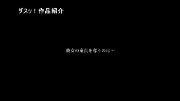 椎名そら AVエロ画像014