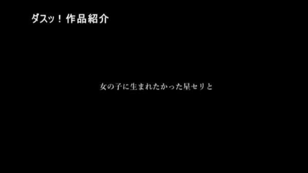 椎名そら AVエロ画像016