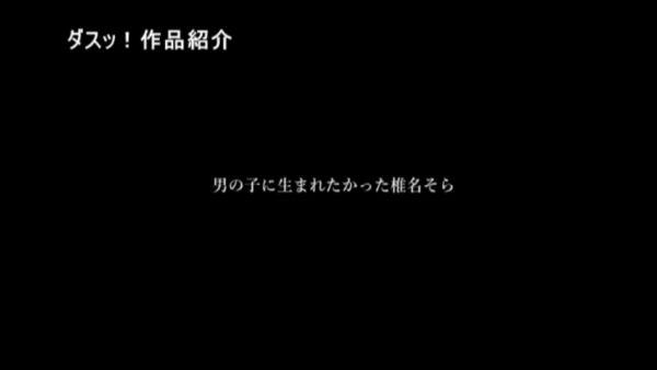 椎名そら AVエロ画像019