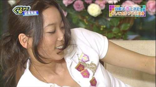 杏 乳首エロ画像110