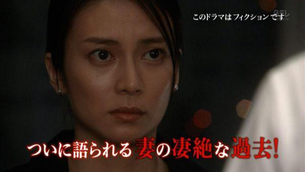柴咲コウ エロ画像058