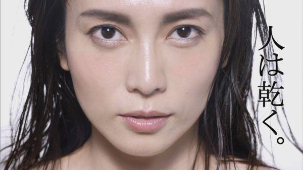柴咲コウ エロ画像069