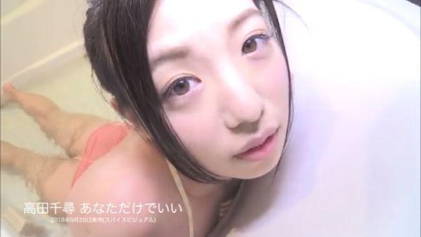 高田千尋 透け乳首エロ画像034