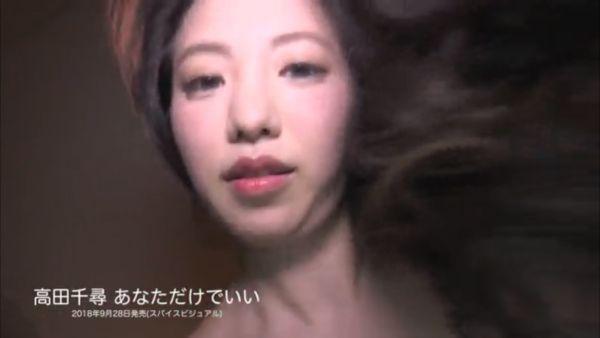 高田千尋 透け乳首エロ画像061
