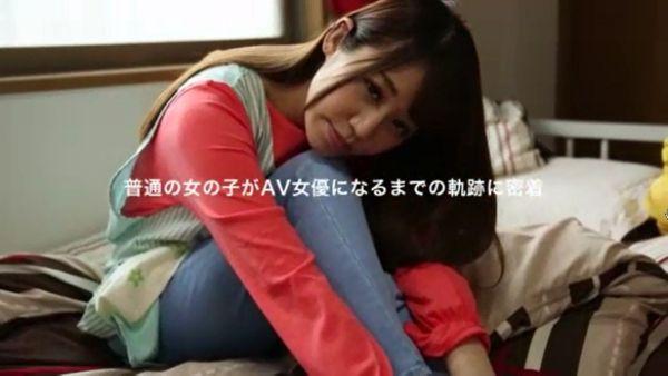 元声優アイドル凛央AVデビューエロ画像014