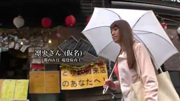 元声優アイドル凛央AVデビューエロ画像015