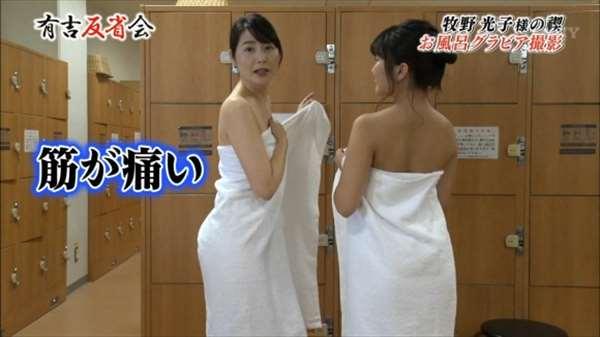 大原優乃 エロ画像058