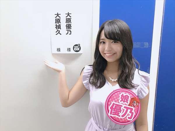 大原優乃 エロ画像097