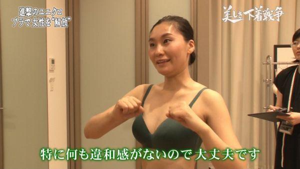 素人乳首ポロリ エロ画像023