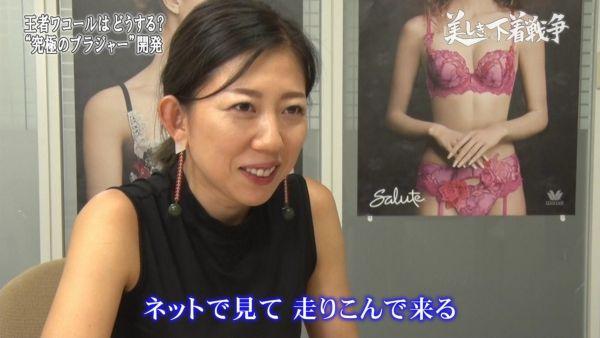 素人乳首ポロリ エロ画像040