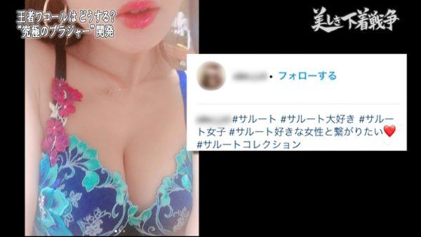 素人乳首ポロリ エロ画像041