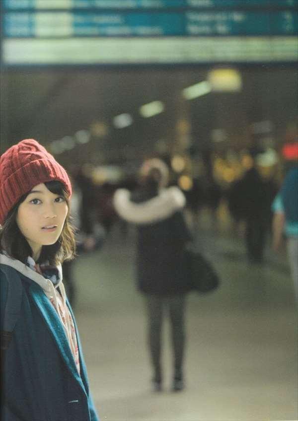 生田絵梨花 エロ画像040