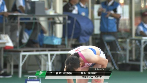 JK陸上大会エロ画像006