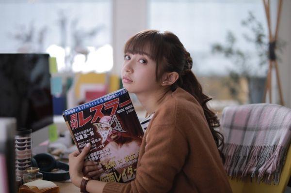 小宮有紗 エロ画像199